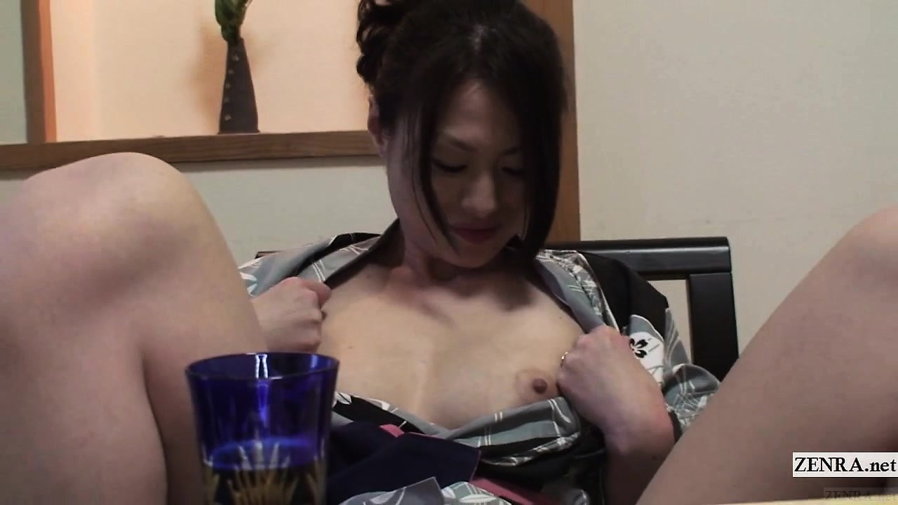 Japanese Old Mom Uncensored